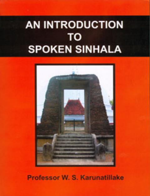 2953-3-an-introduction-to-spoken-sinhala